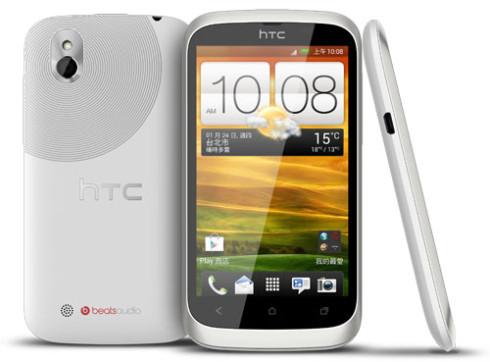 HTC анонсировала смартфон Desire U