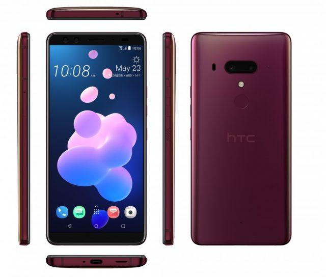 HTC U12+ – Флагманский смартфон с 4 камерами и ценой от $799
