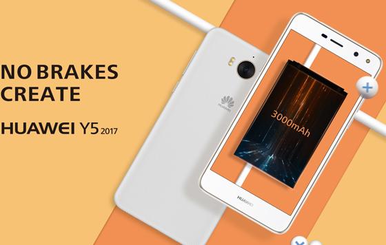 Анонсирован доступный смартфон Huawei Y5 2017 с новой функцией Easy Key и батареей на 3000 мАч
