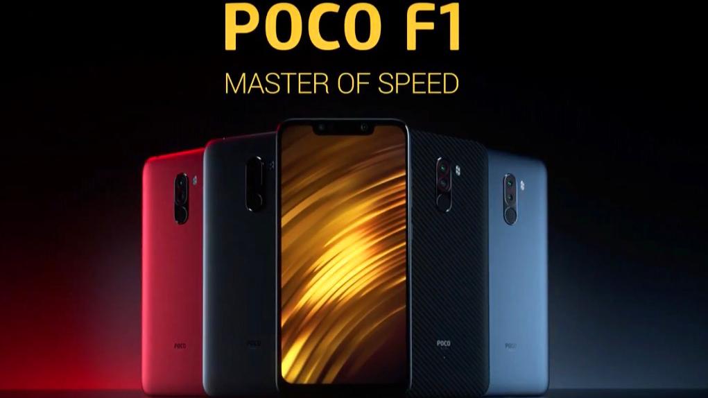 Xiaomi Poco F1 - Флагманский смартфон с топовыми характеристиками по цене $300