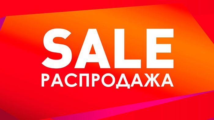 Распродажа на Алиэкспресс 11.11: СКИДКИ! КУПОНЫ! АКЦИИ!